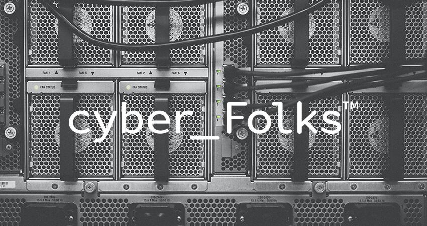 Wybieramy hosting w Cyber_Folks